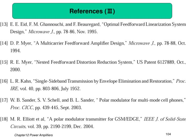 References (Ⅲ)