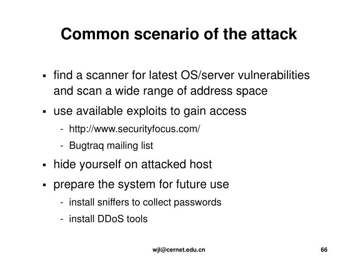 find a scanner for latest OS/server vulnerabilities and scan a wide range of address space