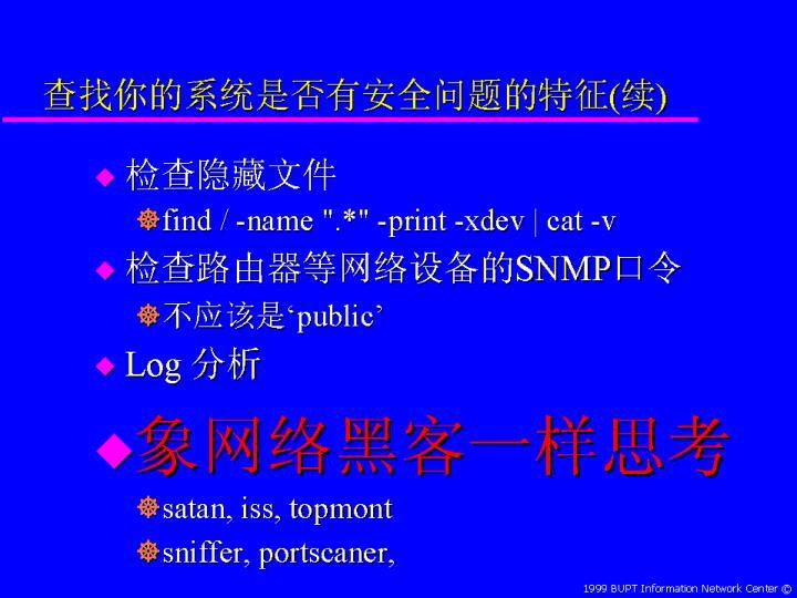 wjl@cernet.edu.cn