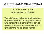 written and oral torah
