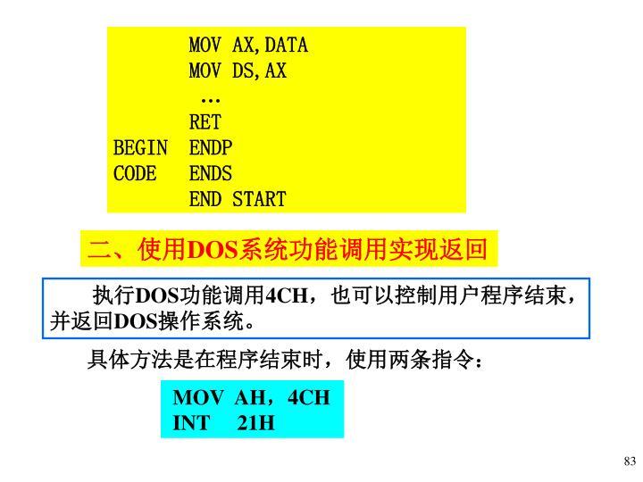 MOV AX,DATA