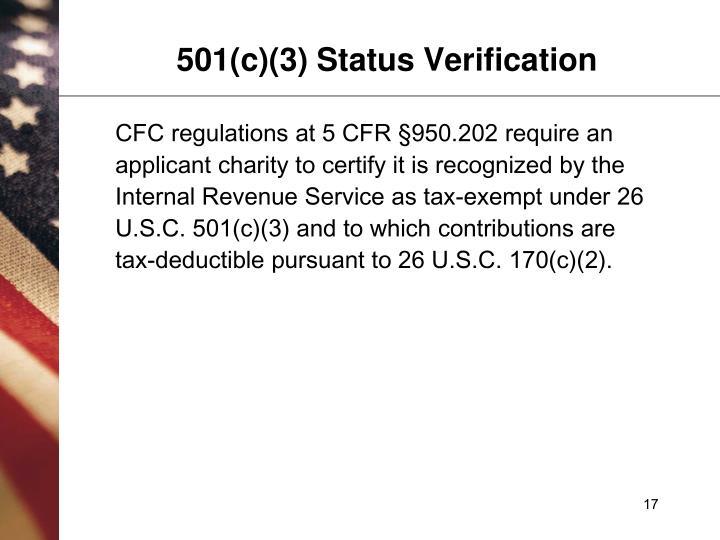 501(c)(3) Status Verification