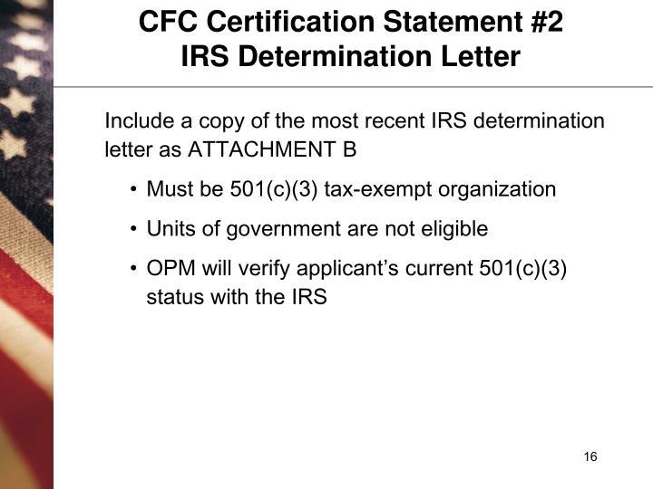 CFC Certification Statement #2