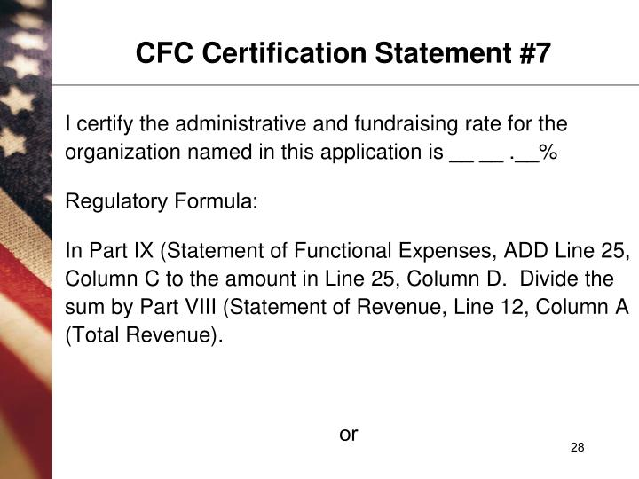 CFC Certification Statement #7