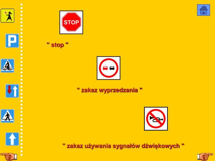 """"""" stop """""""
