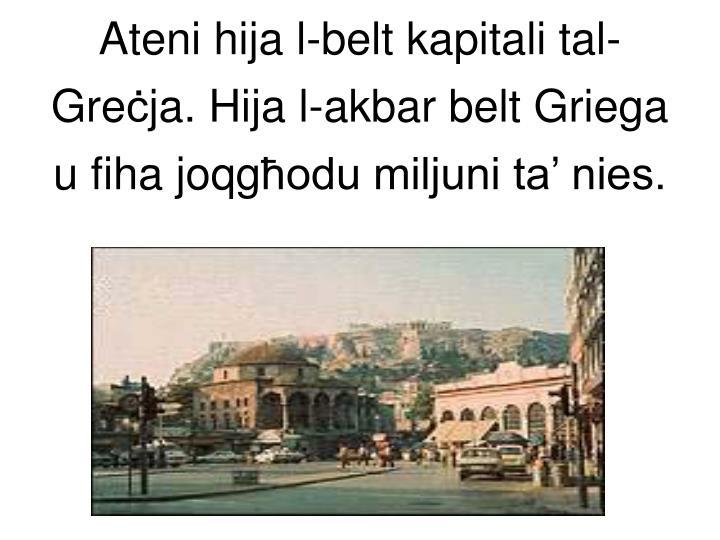 Ateni hija l-belt kapitali tal-Gre