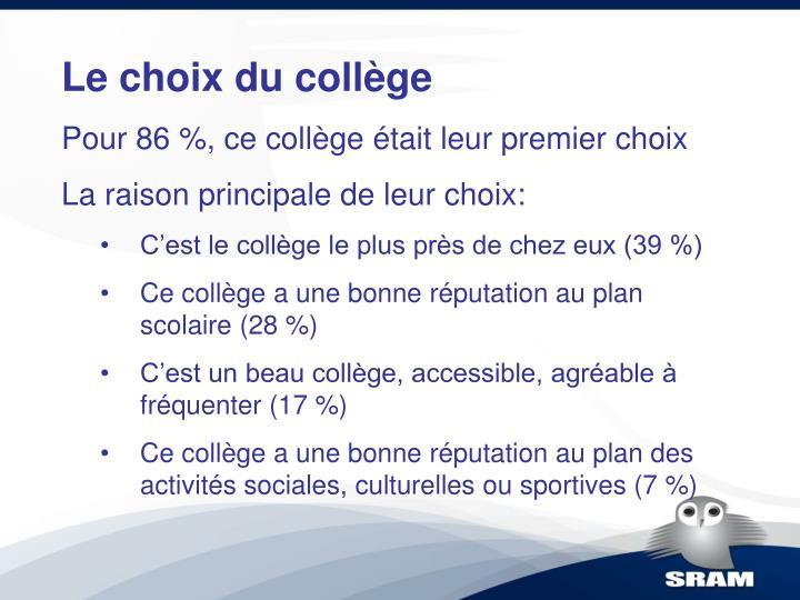 Le choix du collège