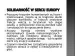 solidarno w sercu europy3