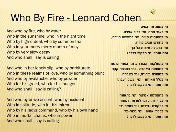 Who By Fire - Leonard Cohen