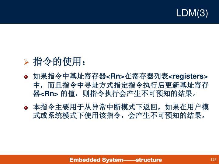 LDM(3)