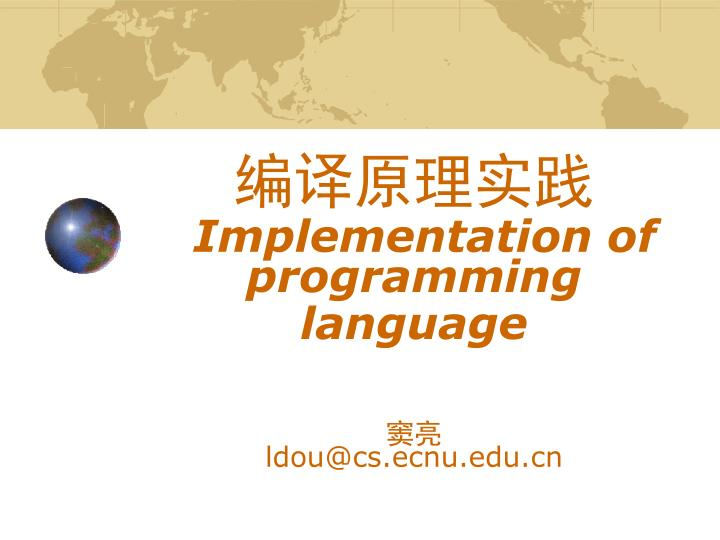 Implementation of programming language ldou@cs ecnu edu cn
