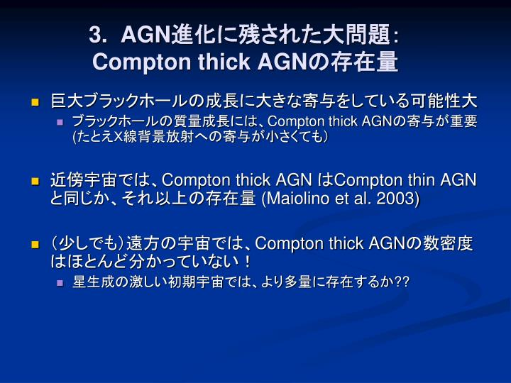 3.  AGN