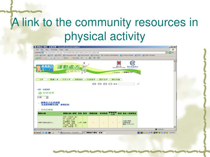 A link to the community resources in physical activity