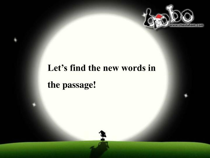 Let's find the new words in