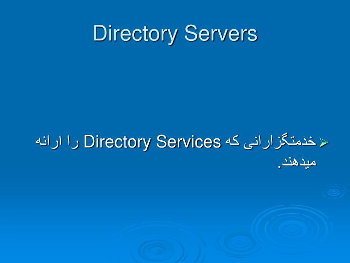 Directory Servers
