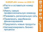 europlan 2008 10