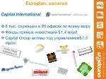 europlan1