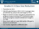 grades k 3 class size reduction
