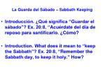 la guarda del s bado sabbath keeping