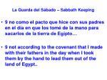 la guarda del s bado sabbath keeping43