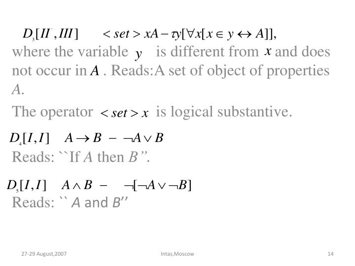 where the variable       is different from    and does not occur in    .