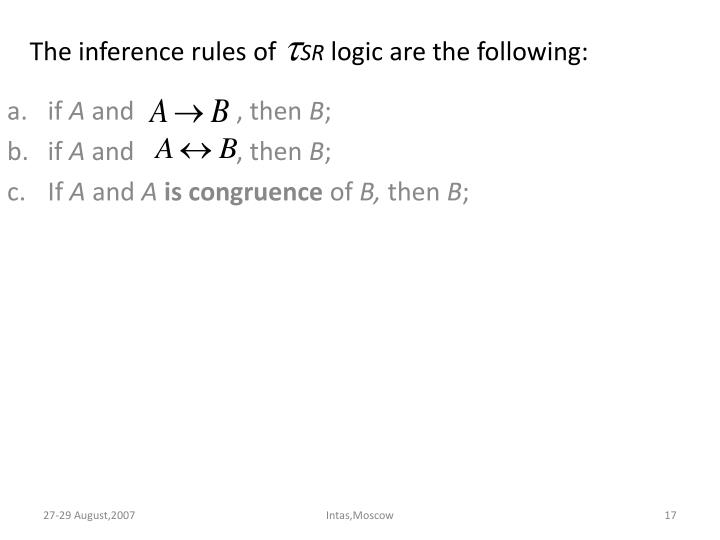The inference rules of