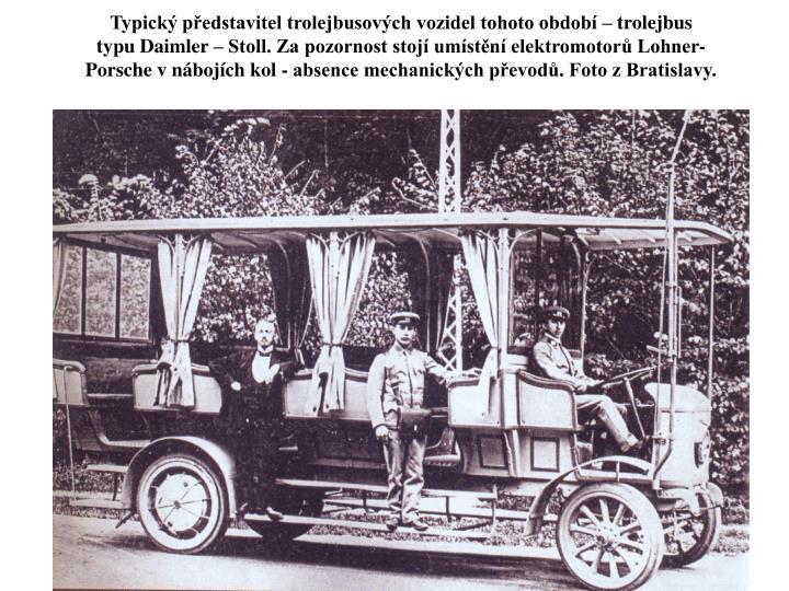 Typický představitel trolejbusových vozidel tohoto období – trolejbus
