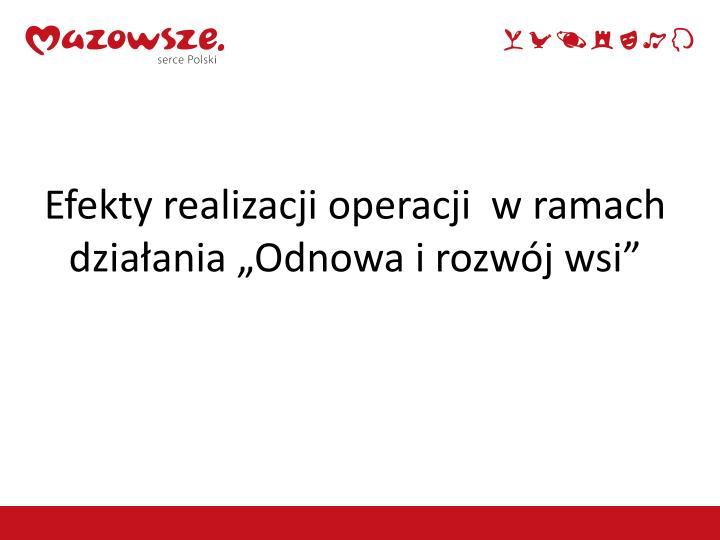 """Efekty realizacji operacji  w ramach działania """"Odnowa i rozwój wsi"""""""