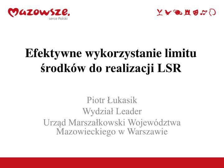 Efektywne wykorzystanie limitu środków do realizacji LSR