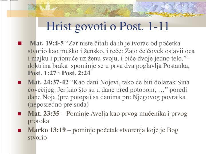 Hrist govoti o Post. 1-11