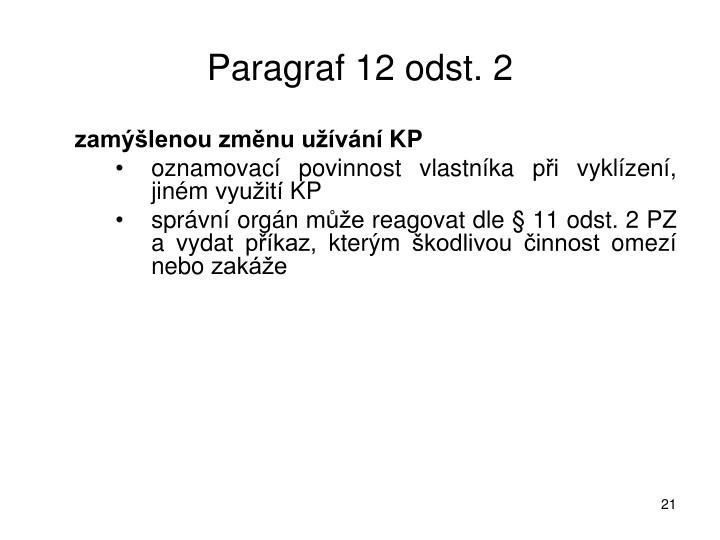 Paragraf 12 odst. 2