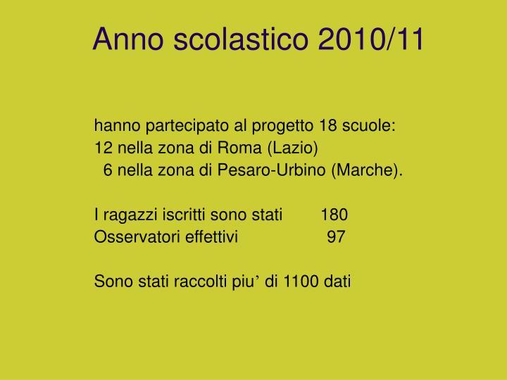 Anno scolastico 2010/11