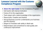lessons learned with the customs compliance program1