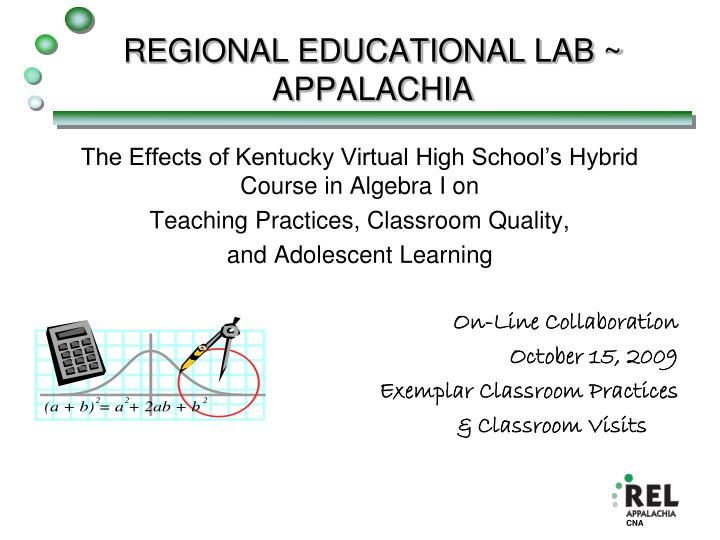 Regional educational lab appalachia