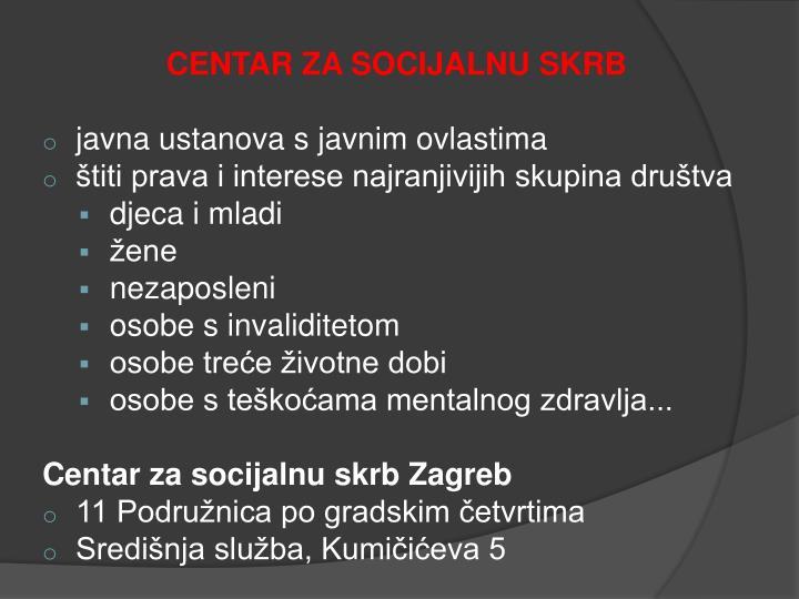 CENTAR ZA SOCIJALNU SKRB