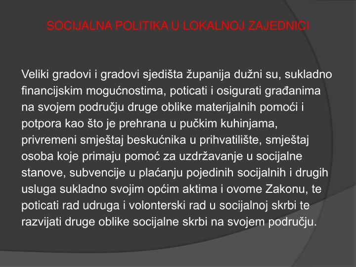 SOCIJALNA POLITIKA U LOKALNOJ ZAJEDNICI