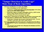 tamper detection in audit logs main steps of basic algorithm