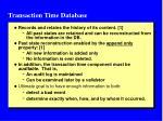 transaction time database1