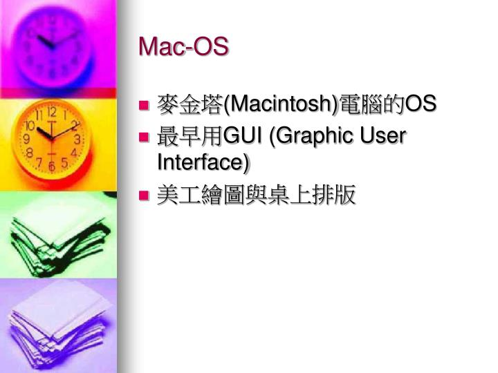 Mac-OS