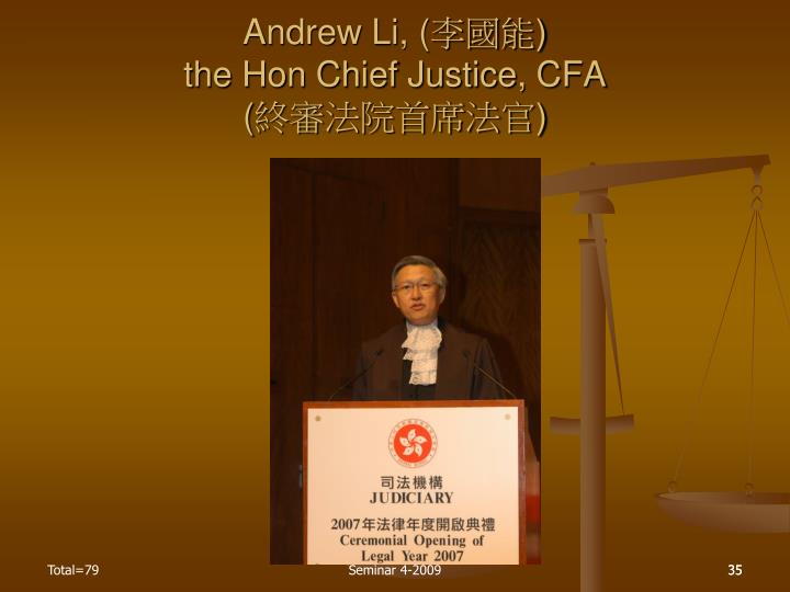 Andrew Li, (