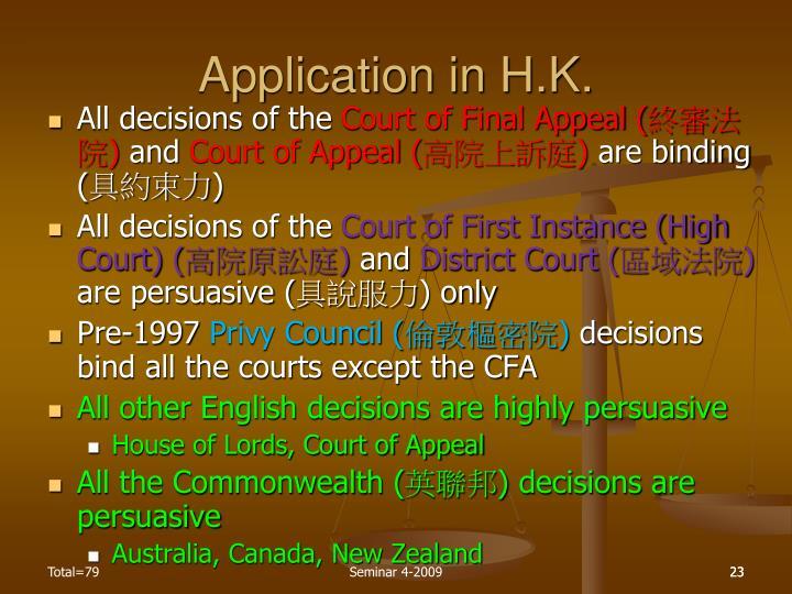 Application in H.K.
