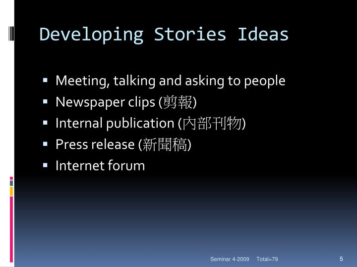 Developing Stories Ideas