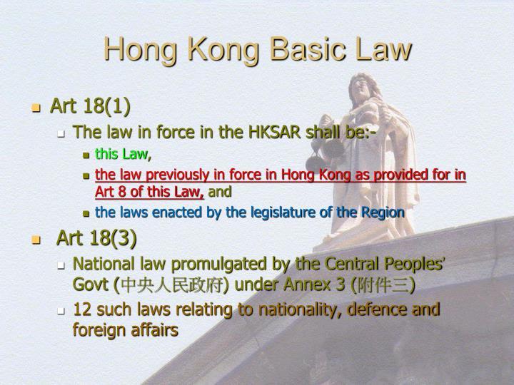 Hong Kong Basic Law