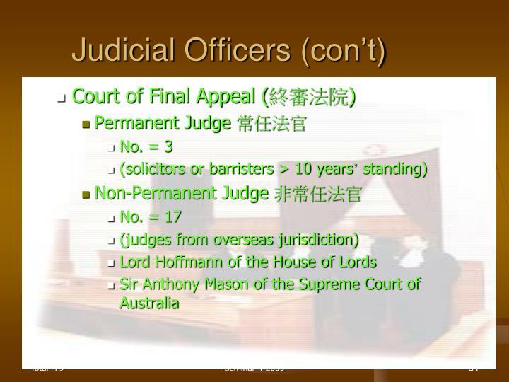 Judicial Officers (