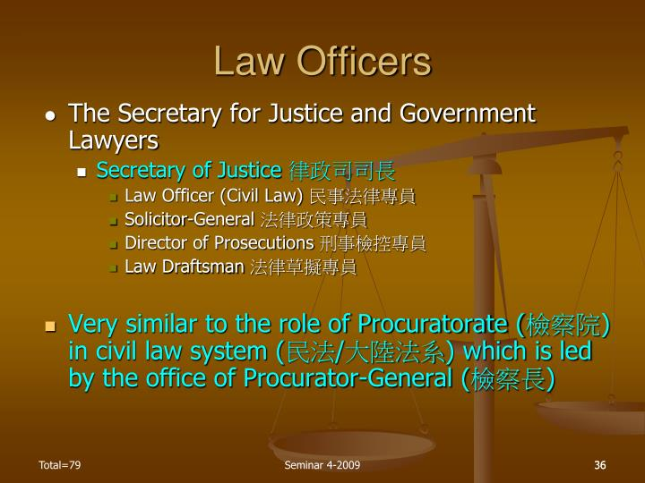 Law Officers