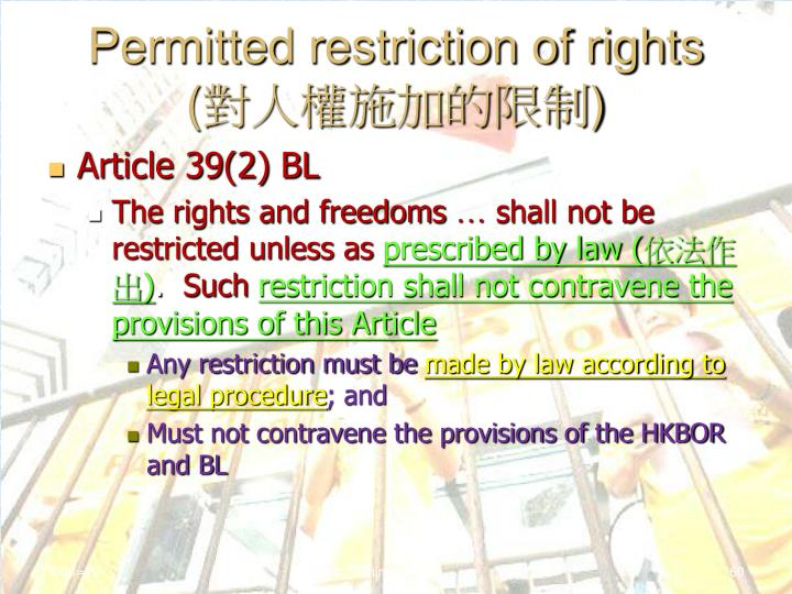 Permitted restriction of rights