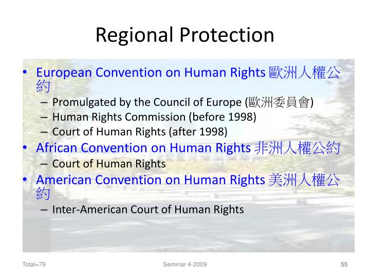 Regional Protection