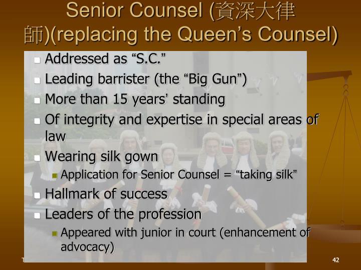 Senior Counsel (