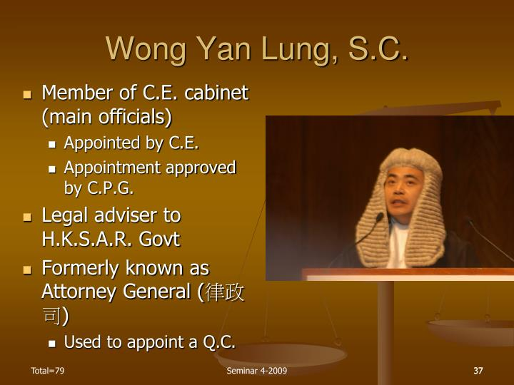 Wong Yan Lung, S.C.