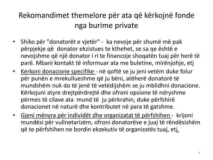 Rekomandimet themelore për ata që kërkojnë fonde nga burime private